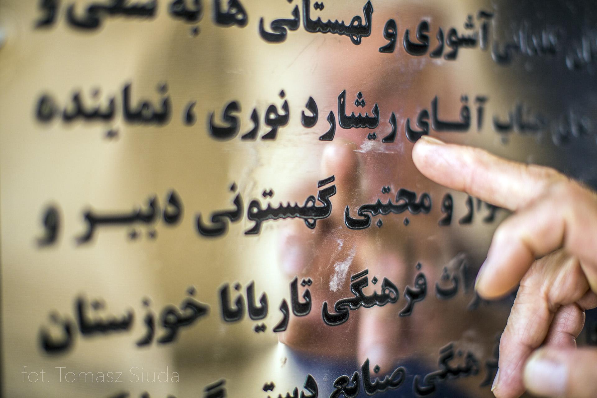 Projekt: Iran. Śladami polskich uchodźców by Tomasz Siuda